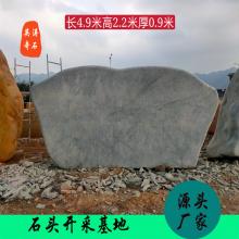 正宗黄蜡石 大型刻字石 转运石 路口石 景区石 公园石 门牌石