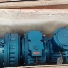 MB55YB5.5XW6-23给煤机5.5KW减速机型号