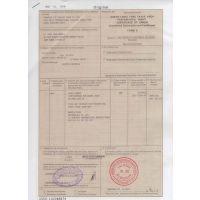 马来西亚FE东盟证书 出口马来西亚可以申请办理FE优惠原产地证