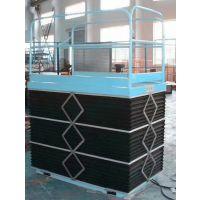 厂家直供 升降平台防护罩 伸缩式方形防护罩风琴式护罩 一件包邮