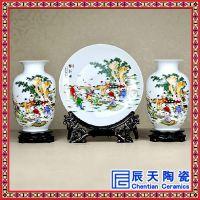 新古典仿古景德镇青花瓷三件套花瓶陶瓷器家居客厅装饰工艺品摆件