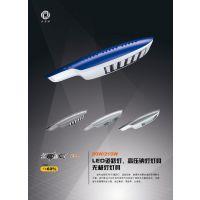 新思路【厂家直销】240W大功率 变形金刚LED 路灯