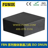 精加工55°DNUN菱形车刀片 超硬CBN数控车刀片 富耐克 FBN系列整体聚晶立方氮化硼刀具