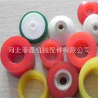 玻璃传送滚轮 聚氨酯过线胶轮 聚氨酯压纸轮 可来图来样加工