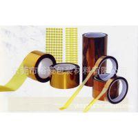 Kapton Tape耐热胶带橙黄色电工胶带芯片粘性电吸附静电吸