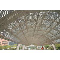 商场中庭冲孔铝单板吊顶