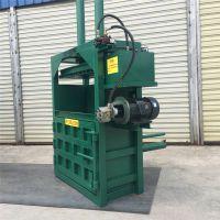 80吨立式液压打包机 服装厂边料压包机 富兴易拉罐压扁机价格