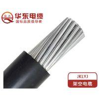 河南华东电缆直销架空电缆选用优质材质质量合格放心
