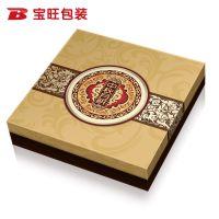 定做纸盒月饼茶叶包装盒 天地盖礼品盒高档食品包装纸盒加印logo