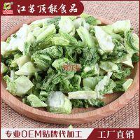 厂家直销脱水青梗菜 菜方便面蔬菜包菜包专用小青菜价格优惠