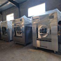 宾馆毛巾洗涤设备_专业布草洗衣设备_大型宾馆洗涤机械