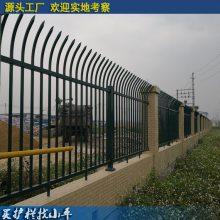 珠海公园学校围墙围栏 肇庆建筑工地防护栏 三横栅栏现货
