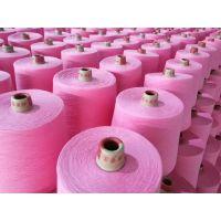 针织色纱 进口棉线32s全棉棉纱袜子毛巾织带用纱富春色纱