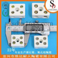 大功率电器用陶瓷接线端子 滑石瓷接线座 接线端子排 多孔