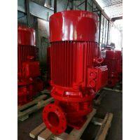 上海消防泵厂家直销室外喷淋泵XBD3.2/1.2-1.5KW 增压稳压泵