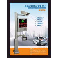 供应江西粤力YLCP-108车辆出入口设备、车牌智能自动识别系统全套设备批发