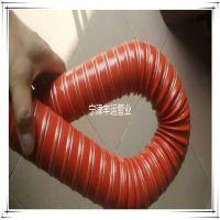 丰运供应红色硅胶风管耐高温300度伸缩风管排烟管