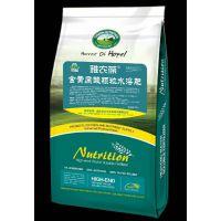 颗粒型含黄腐酸水溶肥 生根 膨果 富含氮磷钾 腐植酸