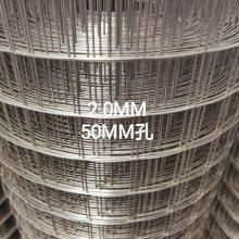 100%不锈钢电焊网厂-304不锈钢电焊网热销中