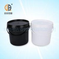 供应塑料桶 5L化工涂料桶 5kg包装塑料桶