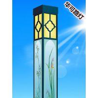 华可路灯厂家直销3 米4米小区led景观灯可定制 款式齐全