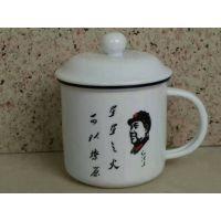 供应庆典礼品陶瓷茶杯 鑫腾陶瓷批发