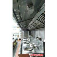 元亨利贞(图)|灶台灭火系统|灶台灭火系统