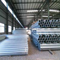 启东Q235热镀锌钢管 大口径薄壁镀锌管价格表 1.2寸*3 1.5*2.75镀锌钢管规格全