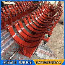 管道固定支座 支架型整定弹簧组件 齐鑫配套生产
