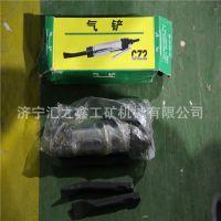 全国热销的耐用的CZ2气铲 简单易操作的气铲厂家直销现货