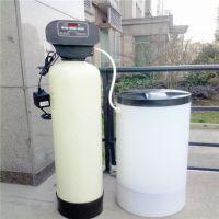 新安县哪有卖水处理软水机的 家用软水机 家用玻璃钢罐