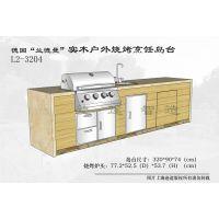 别墅庭院户外烧烤台施工 德国兰德曼L2-3204木质岛台 抛光不锈钢烧烤台设备