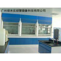 实验室通风柜怎么安装