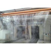 兰州砂石厂搅拌站喷雾降尘加湿设备凯普威西安或