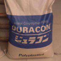 高刚性 高粘度 POM日本宝理HP25X