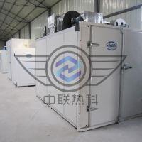热泵烘干机 呼伦贝尔中联热科环保节能 空气能无污染 干燥箱房设备 网带式 180317