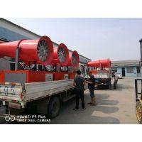 杭州建筑工地环保除尘风送远程喷雾机