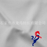 "T/C65/35 16x12 108x56 58"" 斜纹染色漂白纱卡工装面料"