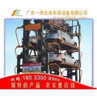 一停销售6层垂直升降立体车库,垂直循环立体车库价格,塔库生产厂家