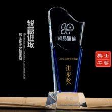 上海供应年终经销商大会奖品,优秀经销商奖杯,高档水晶奖杯批发,年会会议礼品定做