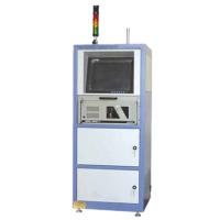 何亦CAM系列型可移动式性气溶胶连续监测仪