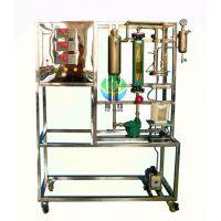 育仰YUY-GY329渗透膜蒸发实验装置 金属