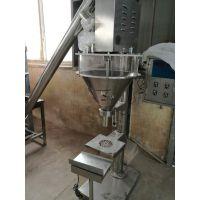 厂家直供 ZX-F营养粉包装机、杂粮粉包装机、奶粉包装机、咖啡粉包装机