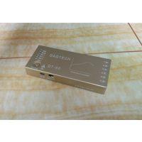 六通道粉末涂装固化炉温度测量仪DAQTECH
