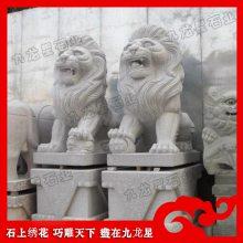 非洲石狮子 花岗岩石雕狮子 现货石狮子出售