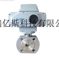 生产销售电动V型球阀AEB-57型使用说明