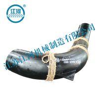 江苏江河供应DN450耐磨陶瓷复合管道弯管
