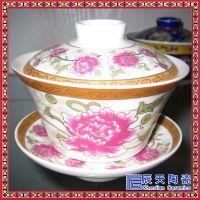 景德镇陶瓷盖碗茶杯功夫茶具 三才茶碗青花
