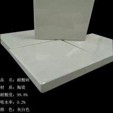 厚30瓷砖 众光现货供应耐酸防腐砖食品厂地砖