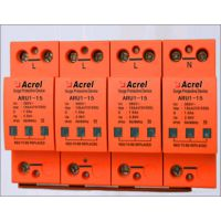 灭弧装置ARU1-25/385/1P+N安科瑞浪涌保护器